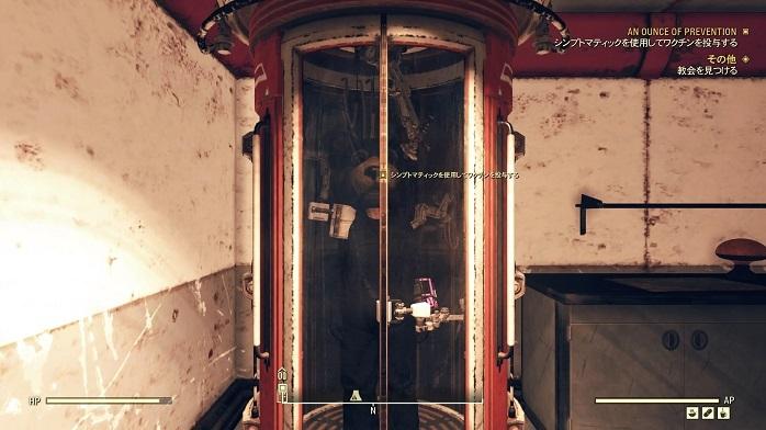 Fallout76-312.jpg