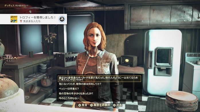 Fallout76-313.jpg