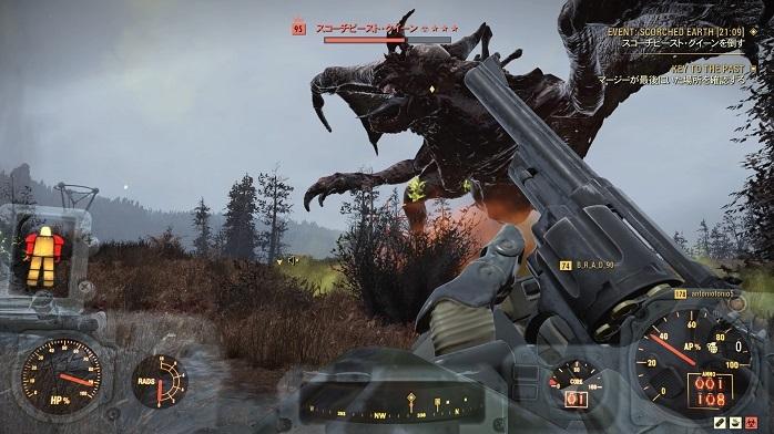 Fallout76-314.jpg