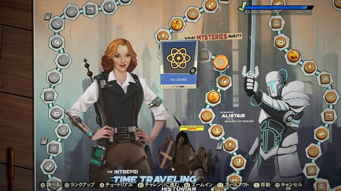 Fallout76-318.jpg