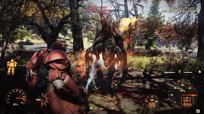 Fallout76-320.jpg