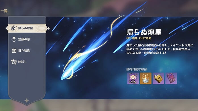 Genshin-169.jpg