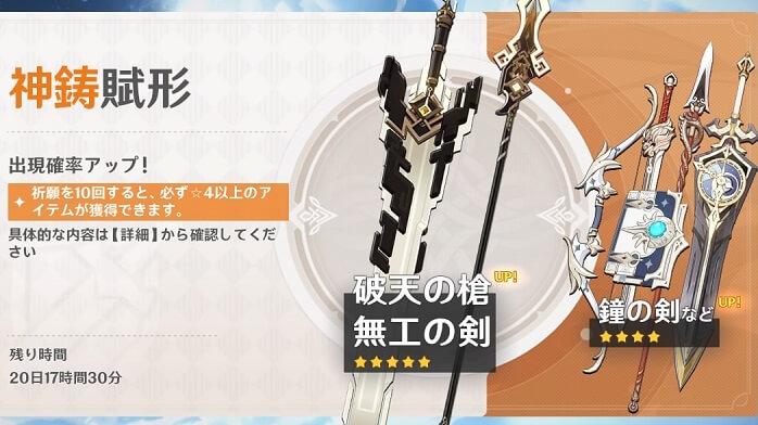 Genshin-195.jpg