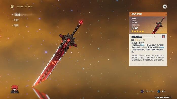 Genshin-213x.jpg