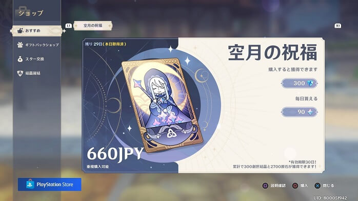Genshin-37.jpg