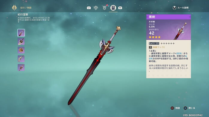 Genshin-43.jpg