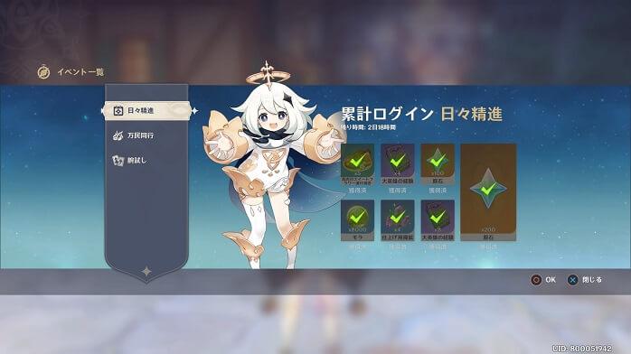 Genshin-60.jpg