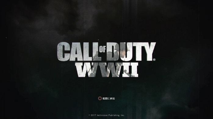 WWII-2.jpg