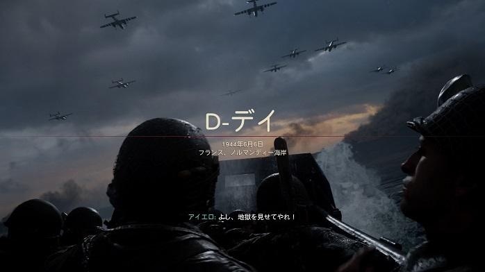 WWII-3.jpg