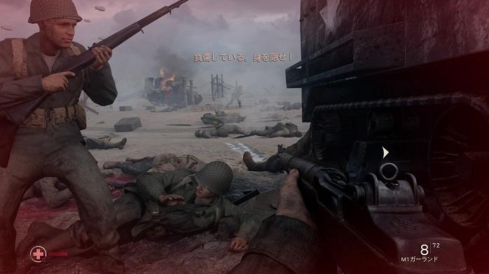 WWII-6.jpg