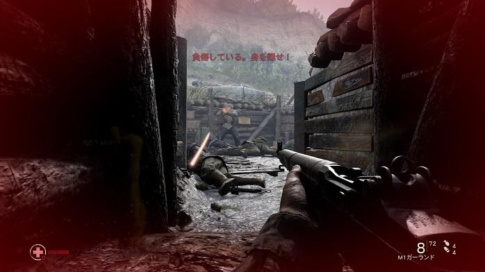 WWII-8.jpg