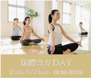 yoga200621.jpg