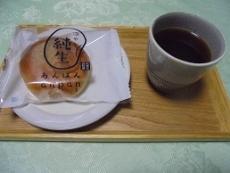 ブログ3純生あんぱんセット