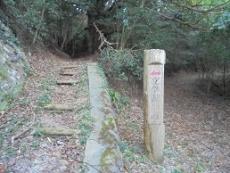 ブログ4文学散歩道