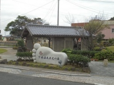 ブログ1下田温泉五足の湯