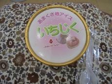 ブログ5いちじくアイス