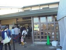 ブログ1道の駅ソフト
