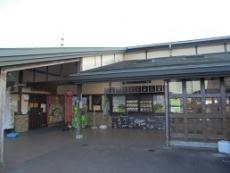 ブログ4道の駅久留米
