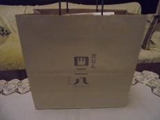 ブログ6食ぱん四二六