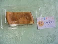 ブログ6グランパチーズケーキ