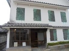 ブログ1旧三省銀行