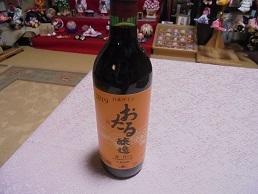ブログ3おたる醸造ワイン