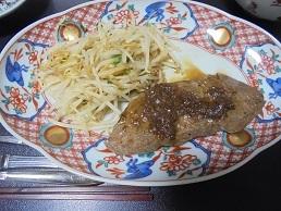 ブログ10北海道産士幌牛ステーキ