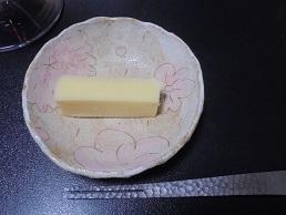ブログ16チーズ