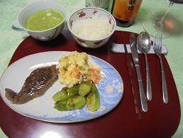 ブログ2佐賀牛ステーキディナー