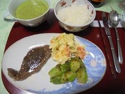 ブログ3佐賀牛ステーキディナー
