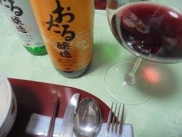 ブログ7おたる醸造