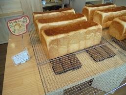 ブログ5ラモン食パン