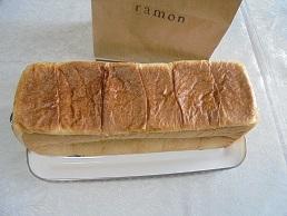 ブログ6ラモン食パン