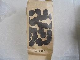ブログ5コーヒー