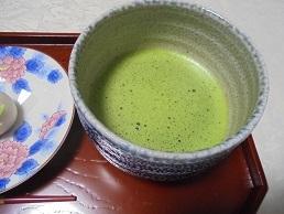ブログ16お抹茶