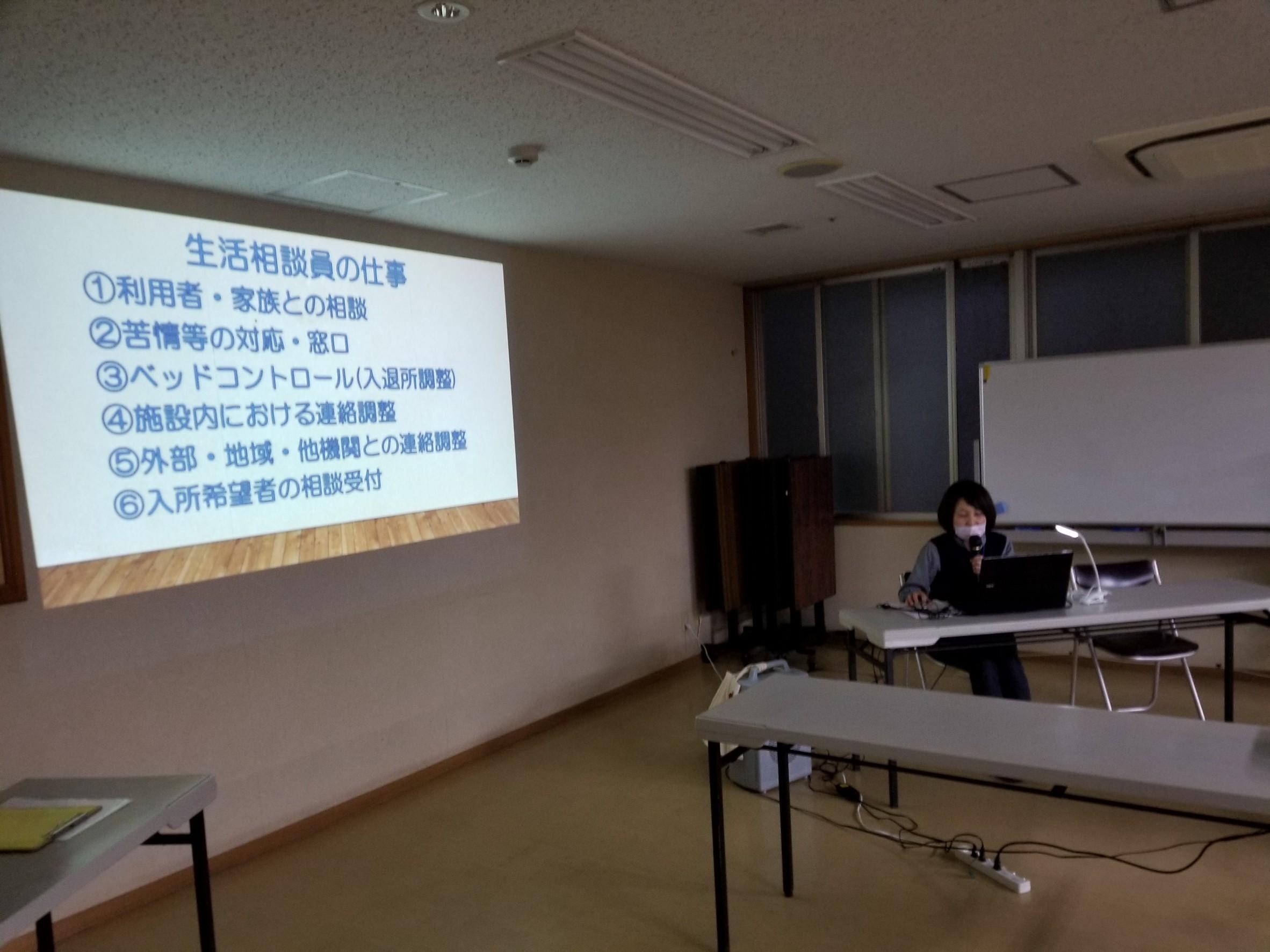 職員研修・事例発表会 Part.2