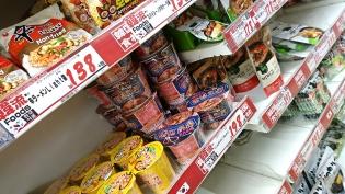20201016朝アレンジカップ麺(農心大盛ヤンニョムチキンラーメン)。