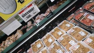 20210109チーズチキン竜田オーロラソースサンドトースト