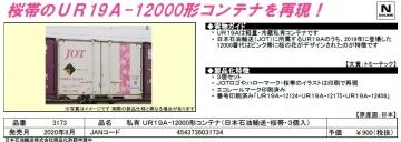 20200383.jpg