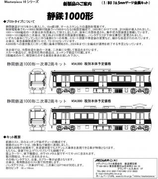 20200412.jpg