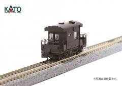 yo8000-front-2