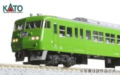 117系京都地域UP