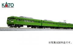 117系京都地域