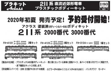 20200588.jpg