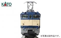 EF6401次形01