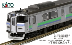 キハ201系02