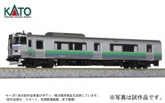 キハ201系03