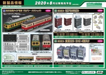 20200652.jpg