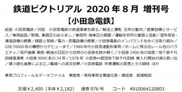 20200681.jpg