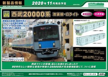 20200736.jpg